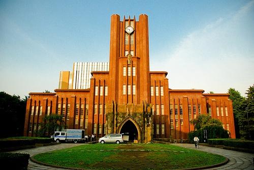 Du học Nhật Bản, Đại học Tokyo