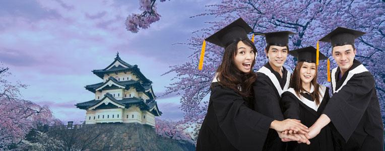 tốt nghiệp đại học nhật bản