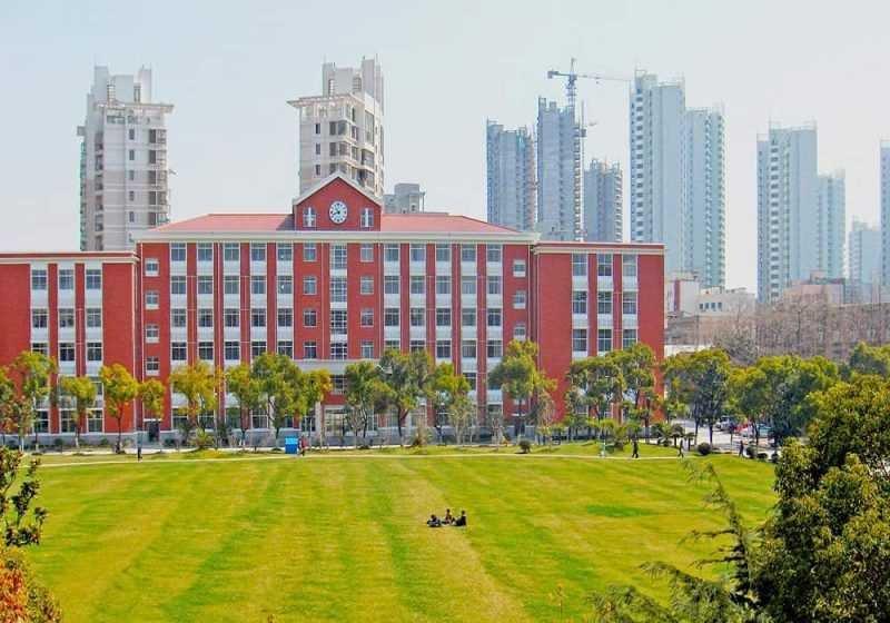 Đại học Thượng Hải