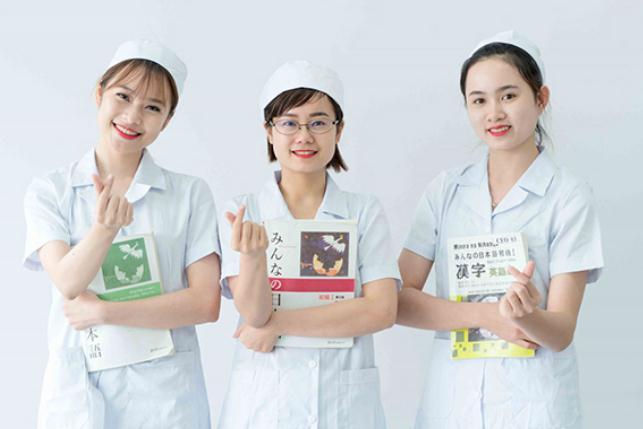 Du hoc nhat ban nganh dieu duong, Tuyển sinh Du Học Điều Dưỡng tại Nhật Bản Tuyển Sinh 2020,2021