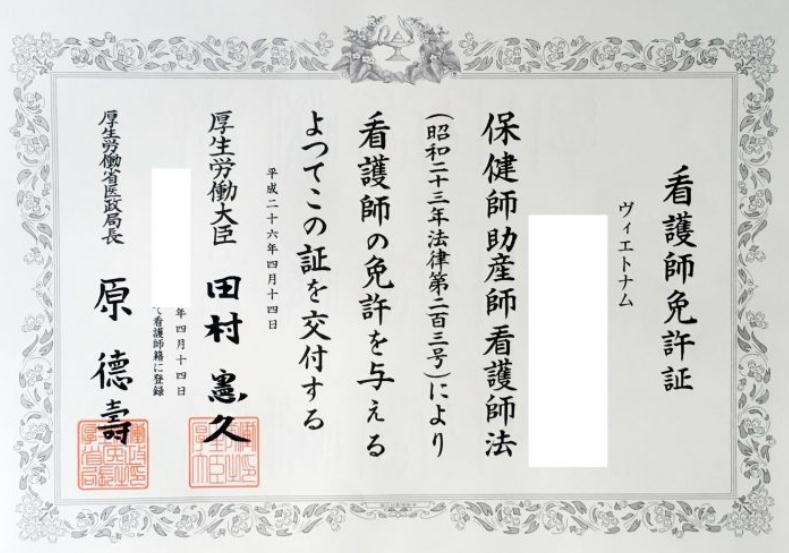 Chứng chỉ điều dưỡng quốc gia Nhật Bản những điều cần biết,chung-chi-hanh-nghe-dieu-duong-quoc-gia-nhat-ban-duhocedu-com