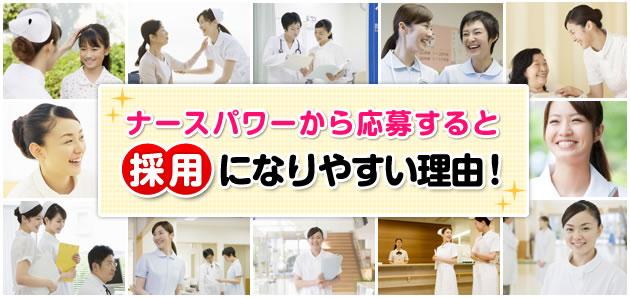 du học Nhật bản, Những khó khăn khi học điều dưỡng tại Nhật Bản